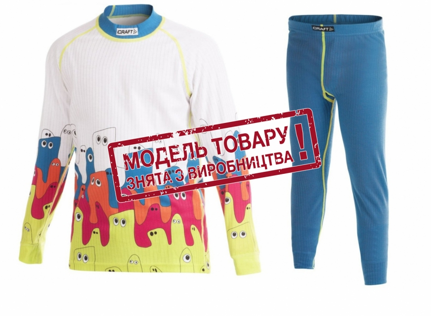 Термобілизна дитяча Craft Active Multi 2-Pack Colorblocking Junior Flame