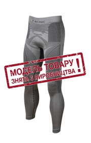 Термобілизна чоловіча X-Bionic Radiactor Men Pants Long Iron/Black