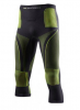 Термобілизна X-Bionic Energy Accumulator EVO Men Pants Medium Charcoal/Yellow (XXL)