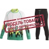 Термобілизна дитяча Craft Active Multi 2-Pack Colorblocking Junior Green Print